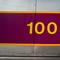 23-July-2012 4:20 Peace Train (Estimation)